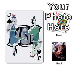 Jack Touhou Playing Card Deck Marisa Back By K Kaze   Playing Cards 54 Designs   Uas4h52vk41q   Www Artscow Com Front - SpadeJ