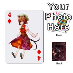 Touhou Playing Card Deck Rinnosuke Back By K Kaze   Playing Cards 54 Designs   N3m8xk3rxusm   Www Artscow Com Front - Diamond4