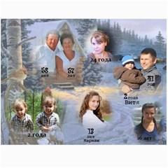 Kalendar By Tania   Wall Calendar 11  X 8 5  (12 Months)   Le89rtnvdn8x   Www Artscow Com Month