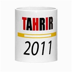 Tahrir 2011 Mug By Hanaan   Morph Mug   Ahjc26c9rtte   Www Artscow Com Center