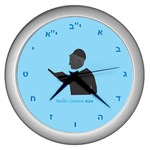 World s Best Father (Hebrew) Wall Clock (Silver)