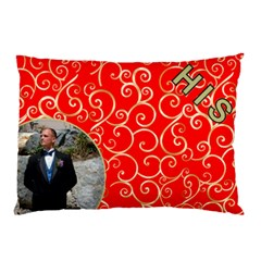 His Red And Gold Pillow Case (2 Sided) By Deborah   Pillow Case (two Sides)   Kgzcy0j7e5uv   Www Artscow Com Back