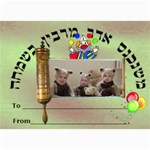 purim card - 5  x 7  Photo Cards