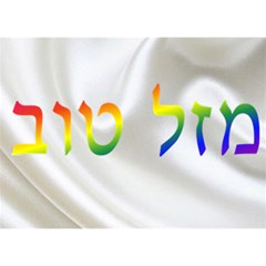 Mazel Tov, It By Rivke   Circle 3d Greeting Card (7x5)   Urey4gvjv4o7   Www Artscow Com Front