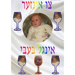 Mazel Tov, It By Rivke   Circle 3d Greeting Card (7x5)   Urey4gvjv4o7   Www Artscow Com Inside