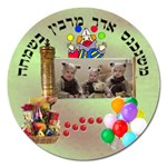 purim button - Magnet 5  (Round)
