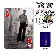 Spiros Cards By Marka20300   Playing Cards 54 Designs   3lnj5g2c0iod   Www Artscow Com Front - Heart2