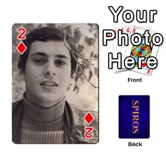 Spiros Cards By Marka20300   Playing Cards 54 Designs   3lnj5g2c0iod   Www Artscow Com Front - Diamond2