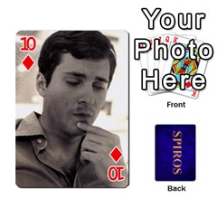 Spiros Cards By Marka20300   Playing Cards 54 Designs   3lnj5g2c0iod   Www Artscow Com Front - Diamond10