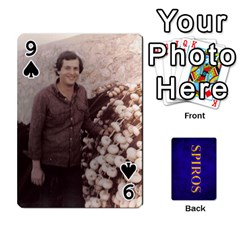 Spiros Cards By Marka20300   Playing Cards 54 Designs   3lnj5g2c0iod   Www Artscow Com Front - Spade9