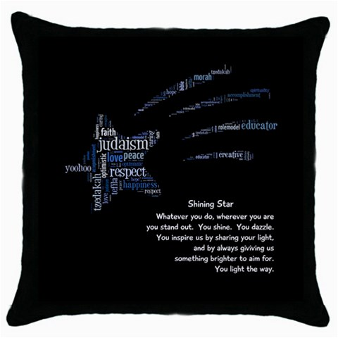Pillow With Poem By Rokki Parrinello   Throw Pillow Case (black)   A1rq1yao8op1   Www Artscow Com Front