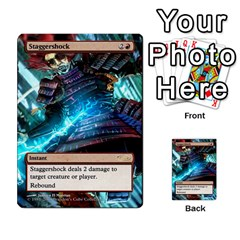 Torch Fiend To Savannah By Ben Hout   Multi Purpose Cards (rectangle)   6j1vq2pg8sd5   Www Artscow Com Front 6