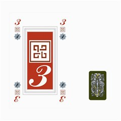 Jack Haggis By Pixatintes   Playing Cards 54 Designs   Suxwaoyi48l6   Www Artscow Com Front - HeartJ