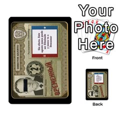 Kgb 2   Battle By Pixatintes   Multi Purpose Cards (rectangle)   Rfczzgx6odak   Www Artscow Com Front 3