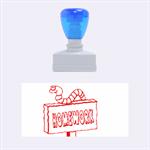 homework stamper - Rubber Stamp (Medium)