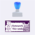 my homework stamper - Rubber Stamp (Medium)