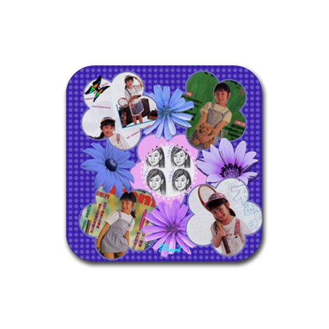 Pearl Coaster By Lee Suk Ling   Rubber Coaster (square)   Ngzackcsw5cy   Www Artscow Com Front