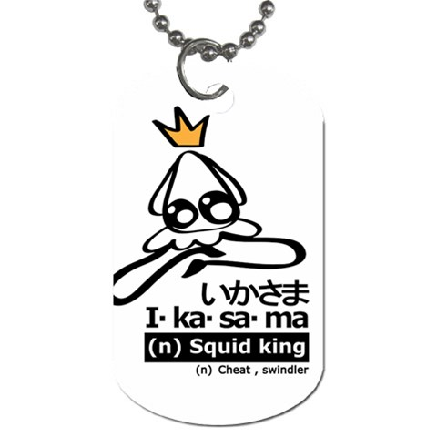 Ikasama Dog Tag By Joyce   Dog Tag (one Side)   Agjpo8yxxuu0   Www Artscow Com Front
