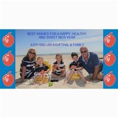 Rh Card 2012 Final By Uri   4  X 8  Photo Cards   Gyaxxxnlgrr5   Www Artscow Com 8 x4 Photo Card - 6