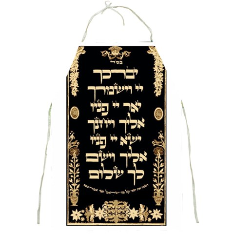 Sefer Torah Apron With Blessing By Rabbi Emu   Full Print Apron   40sqzlgrk4km   Www Artscow Com Front