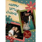 stiggys card - Greeting Card 5  x 7