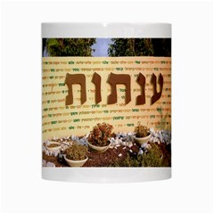 By Talya Shachar Albocher   White Mug   393c75twfhjs   Www Artscow Com Center
