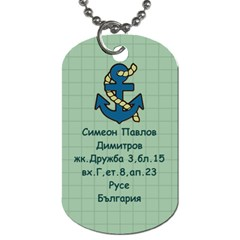 Moncho By Maria Georgieva   Dog Tag (two Sides)   Wu8b9q0cjbdb   Www Artscow Com Back
