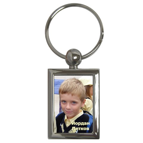 Dani Key By Palma Taralanska   Key Chain (rectangle)   7nyahaqcfo2j   Www Artscow Com Front