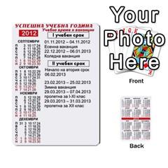 Ace Moni By Penka Mihaylova   Playing Cards 54 Designs (rectangle)   Yk4sfrb0xdeu   Www Artscow Com Front - DiamondA