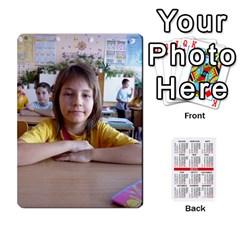 Kalendari 2 By Penka Mihaylova   Playing Cards 54 Designs   Vyarphjtrtoe   Www Artscow Com Front - Heart2