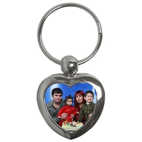 Mimi By Maria Georgieva   Key Chain (heart)   9diboqt51y46   Www Artscow Com Front