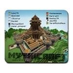 Mythicraft Mousepad - Large Mousepad