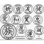 Japanese Symbol Stamps