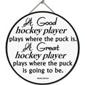 Hockey Word Art - 04