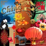 China Classics