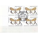 OneofaKindDS_Summer-Cottage Stamps