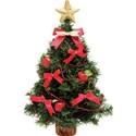 cwJOY-It sChristmas-tree1
